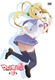 マケン姫っ!通 第4巻(通常版)