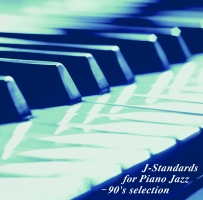 J-Standards for Piano Jazz-90's selection