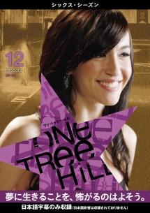 One Tree Hill/ワン・トゥリー・ヒル <シックス・シーズン>