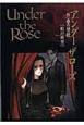 Under the Rose 春の賛歌 (8)