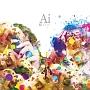 Ai(DVD付)