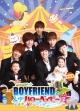 BOYFRIENDのハローベイビー DVD-BOX 2