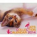キャッツコレクション カレンダー 2014