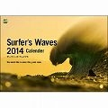 Surfer's Wavesカレンダー 2014