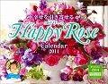 幸せを引き寄せる ユミリーのHappy Rose Calendar 2014