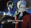 Hikari ハマトラ盤(DVD付)