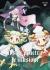 幻影ヲ駆ケル太陽 5(通常版)[ANSB-6359][DVD] 製品画像
