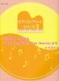 ピアノコンプリートシリーズ~コブクロ アルバム「One Song From Two Hearts」より+ベスト~ (3)