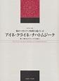 アイネ・クライネ・ナハトムジーク 楽しく弾けるクラシックの名曲1 極めつきピアノ時間の過ごし方