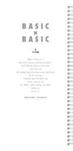 Basic×basic