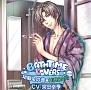 Bathtime lovers VOL.03 幼馴染の彼 HIROAKI ドラマCD