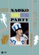 NAOKO THANKS GIVING PARTY (1988年)