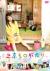 上京ものがたり[PCBG-52260][DVD] 製品画像