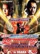 速報DVD!新日本プロレス2014 THE NEW BEGINNING 2.11大阪府立体育会館~BODY MAKER コロシアム~