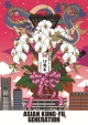 映像作品集9巻 デビュー10周年記念ライブ 2013.9.14 ファン感謝祭