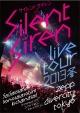Live Tour 2013 冬~サイサイ1歳祭 この際遊びに来ちゃいなサイ!~@Zepp DiverCity TOKYO