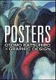 POSTERS OTOMO KATSUHIRO×GRAPHIC DESIGN