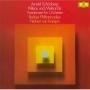 シェーンベルク:交響詩≪ペレアスとメリザンド≫、管弦楽のための変奏曲