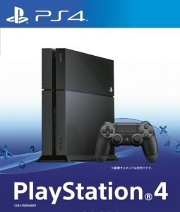 PlayStation4(CUH1000AB01)