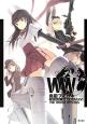 島田フミカネ THE WORLD WITCHES