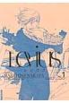 Levius-レビウス- (1)