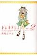 下山手ドレス(別室) (2)
