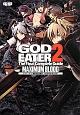 ゴッドイーター2 最終完全攻略本-ザ・ファイナルコンプリートガイド- MAXIMUM BLOOD PSP PS Vita