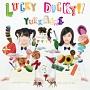 LUCKY DUCKY!!(DVD付)