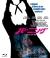 ホラー・マニアックスシリーズ 第7期 第1弾 バーニング HDリマスター版[BBXF-2064][Blu-ray/ブルーレイ] 製品画像