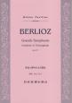 ベルリオーズ/葬送と勝利の大交響曲