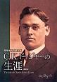 西南学院の創立者 C.K.ドージャーの生涯<改訂版>
