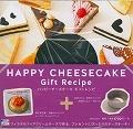 HAPPY CHEESECAKE Gift Recipe