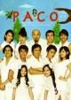 Paco~パコと魔法の絵本~ from 「ガマ王子vsザリガニ魔人」 キッド咲麗花バージョン