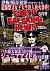 TOKYO BREAKING NEWS 6月号[LPSS-0002][DVD] 製品画像