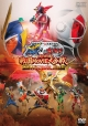 仮面ライダー×仮面ライダー 鎧武&ウィザード 天下分け目の戦国MOVIE大合戦 コレクターズパック