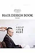 HAIR DESIGN BOOK for men
