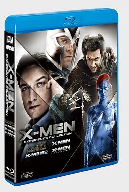 X-MEN ブルーレイBOX 『X-MEN:フューチャー&パスト』劇場公開記念