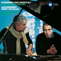 ワイセンベルク(アレクシス)『ラフマニノフ:ピアノ協奏曲 第2番 フランク:交響的変奏曲』