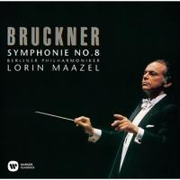 ブルックナー:交響曲第8番ハ短調(ノーヴァク版)