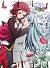 悪魔のリドル Vol.3【Blu-ray】[PCXG-50403][Blu-ray/ブルーレイ] 製品画像