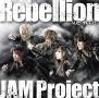 Rebellion〜反逆の戦士達〜