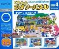 くもんのジグソーパズル かつやくはたらく車 子どもを伸ばすくもんの知育玩具ジグソーパズルSTEP4