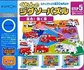 くもんのジグソーパズル 集合!働く車 子どもを伸ばすくもんの知育玩具ジグソーパズルSTEP5