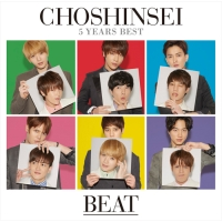 5 Years Best -BEAT-