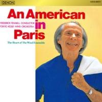 吹奏楽銘盤選 パリのアメリカ人