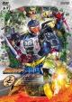 仮面ライダー鎧武/ガイム VOL.7