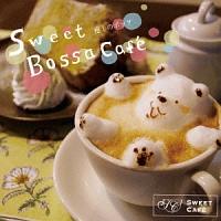 hayatokaori『癒しのボッサ~Sweet Bossa Cafe~』