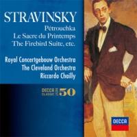 ストラヴィンスキー:3大バレエ音楽