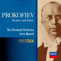 プロコフィエフ:バレエ音楽≪ロメオとジュリエット≫