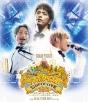 ソナポケイズム SUPER LIVE 2013 ~ドリームシアターへようこそ!~ in 国立代々木競技場第一体育館